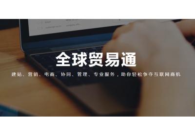 外贸营销网站产品上传技巧!